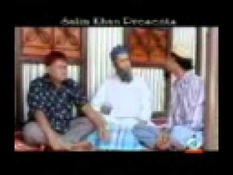Xxx Mp4 GHOR KORBONA Harun Kisinger Bangla 3gp Video 3gp Sex