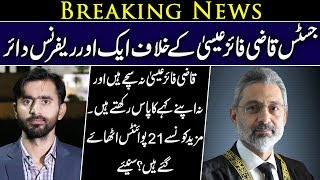 Breaking News :Another Reference filed against Justice Qazi Faez Issa   Supreme Court   Siddique Jan