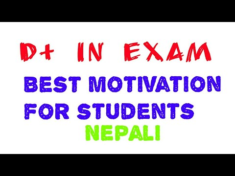 D+ IN EXAM BEST MOTIVATION FOR D+, D,E  IN NEB RESULT AND SEE EXAMINATION?