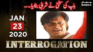 Interrogation   SAMAA TV   23 January 2020