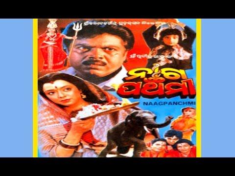 Xxx Mp4 Naag Panchmi Full Odiya Film Online Prasenjit Chatterjee Amp Uttam 3gp Sex