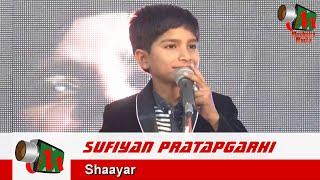 Sufiyan Pratapgarhi - 01, Raniganj Mushaira, YASH BHARATI SAMMAAN SAFARNAMA, May 2016
