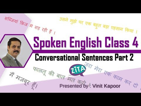 Spoken English Class 4- Conversational Sentences of daily use