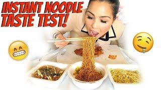 Simple Chicken Katsu Recipe & Noodles 먹방 Mukbang | Eating Show