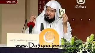 لماذا انزل القران ؟ د. عبدالمحسن الأحمد