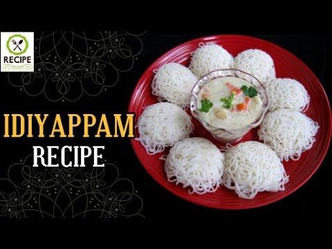 How To Make Idiyappam | Aaha Emi Ruchi | Udaya Bhanu | Recipe | Online Kitchen