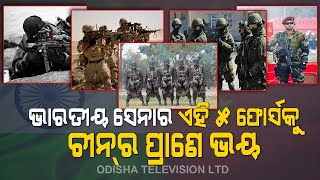 Know All About Special Forces Units In Indian Military