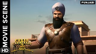 🎬Banda Singh conquers Samana | Chaar Sahibzaade 2 Punjabi Movie | Movie Scene🎬