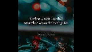 Kahani 2 Lines Ki Part 23 Hindi Urdu 2 Lines Poetry