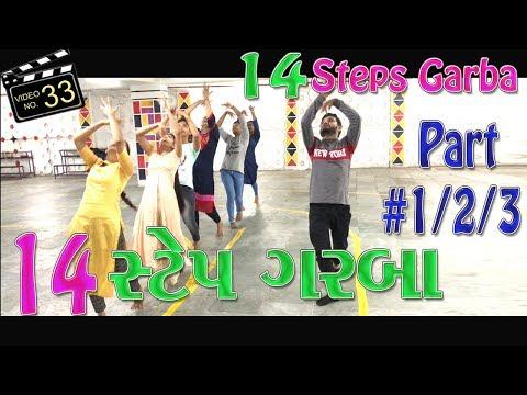 LEARN GARBA DANCE 14 STEPS    4/5/6/STEPS VIDEO    NAVRATRI 2017    Play Any Songs    Sathiya Garba