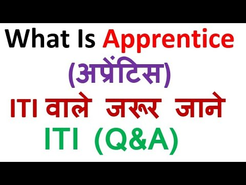 What is Apprentice || What is SCVT || What Is NCVT || ITI Related Q&A For You
