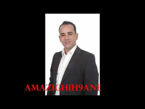 aghani maghribia classic mp3