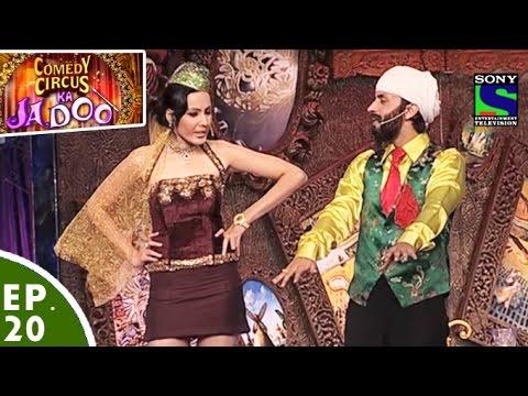 Comedy Circus Ka Jadoo   Episode 20   The Shayari Special