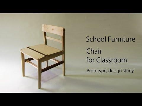 003 school furniture / chair 学校椅子 design prototype part1