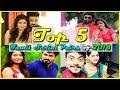 Download Top 5 Tamil Serial Pairs of 2018 || Best Tamil Serial Pairs 2018 || Sun Tv || Vijay TV || Zee Tamil In Mp4 3Gp Full HD Video