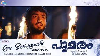 Poomaram | Ore Sooryanalle Song | Kalidas Jayaram | Karthik | Abrid Shine | Gopi Sundar | Official