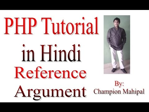 Learn PHP Tutorial in Hindi 15 Function with Reference Arguments