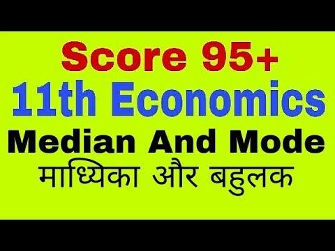Basic Median & Mode, Statistics[Part-1]  Class 11th Economics