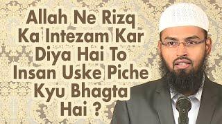 Allah To Rizq Ka Intezam Kardiya Hai To Phir Insan Oske Piche Kiyon Bhagta Hai By Adv. Faiz Syed