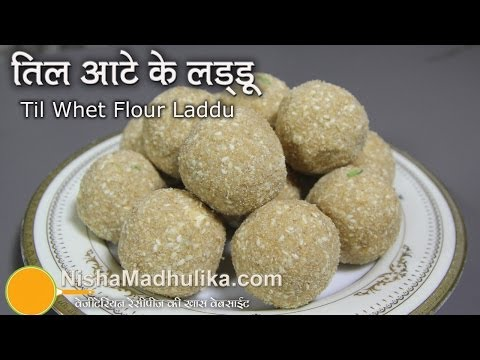 Til Atta Laddu Recipe - Sesame seeds Wheat Flour Laddu Recipe