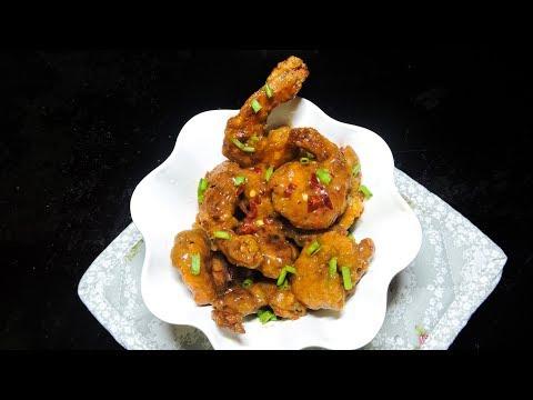 Crispy Shrimp Tempura || Recipe || Shrimp Starter