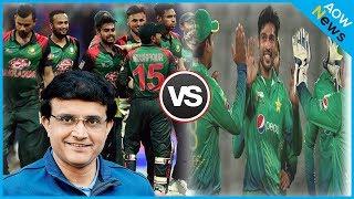 সৌরভ গাঙ্গুলি- বাংলাদেশ-পাকিস্তান ম্যাচ নিয়ে যে বার্তা দিলেন !! Bangladesh VS Pakistan Asia Cup 2018