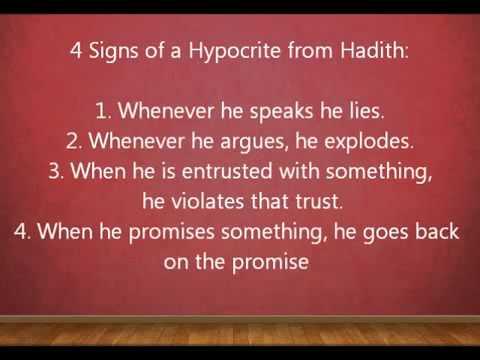 Nouman Ali Khan - Signs of a Hypocrite