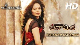 Kshanam Kshanam Promotional Video Song - Singer Sunitha - Anaamika - Vel Records