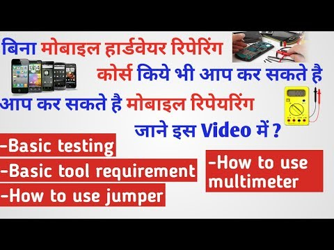 Learn basic mobile/pc hardware repairing   without any course    basic testing, multimeter use etc !