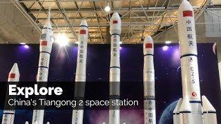 Live: Explore China's Tiangong 2 space station 走进天宫二号太空站