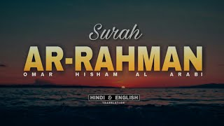 Surah Ar-Rahman translation with Hindi and English. (verse From 46 to 51)