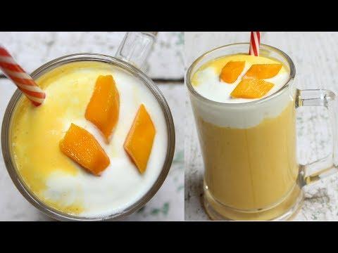 मैंगो शेक बनाने का सही तरीका - Mango Thickshake Recipe in Hindi - How To Make Mango Milkshake
