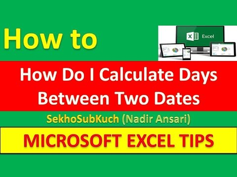 How Do I Calculate Days Between Two Dates in Microsoft Excel [Urdu / Hindi]