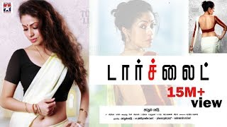 Torch Light Tamil Full Movie | Sadha|  Riythvika |  Varunudhai | Dineshkumar | A.Venkatesh