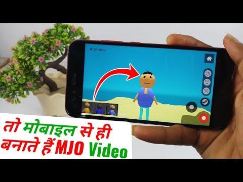 Make Joke Of Ke Jaise Video Kaise Banaye | How to Make Video Like MJO