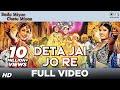 Deta Jai Jo Re Video Song Bade Miyan Chhote Miyan Amitabh Bachchan Govinda Udit Narayan mp3