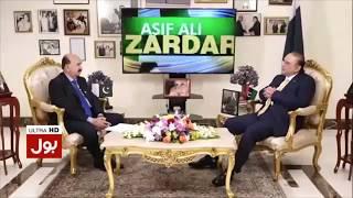 عاصمہ جہانگیر کو آصف علی زرداری نے بے نقاب کردیا