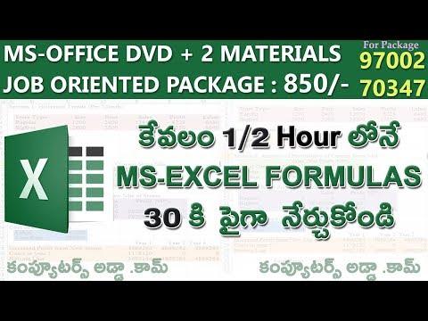 30 Above Ms-Excel Formulas & Functions II www.computersadda.com