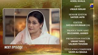 Mera Rab Waris - EP 33 Teaser - 22nd August 2019 | HAR PAL GEO DRAMAS