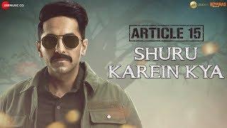 Shuru Karein Kya - Article 15 | Ayushmann Khurrana, SlowCheeta, Dee MC,Kaam Bhaari,Spitfire | 28June