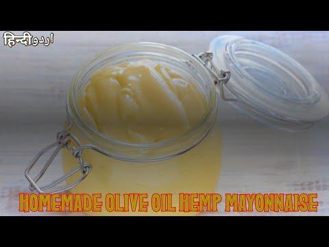 Homemade Olive Oil / Hemp seed oil Mayonnaise (urdu with English subtitles)