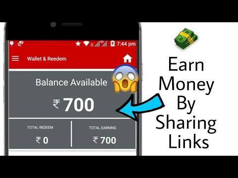 2017-💰Make Money Online  (100$ PER DAY)💰 -[HINDI]