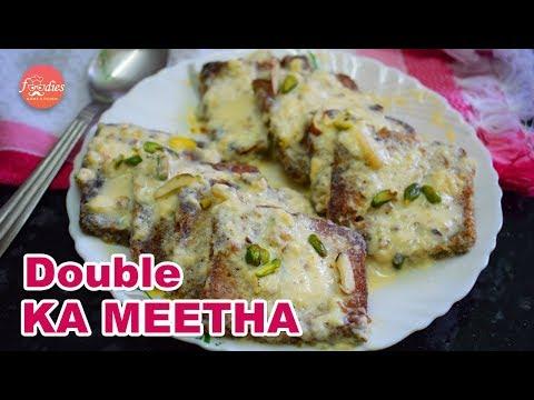 Shahi Tukda Recipe in hindi | Double ka Meetha | How To Make Shahi Tukda Recipe | Hyderabadi Dessert