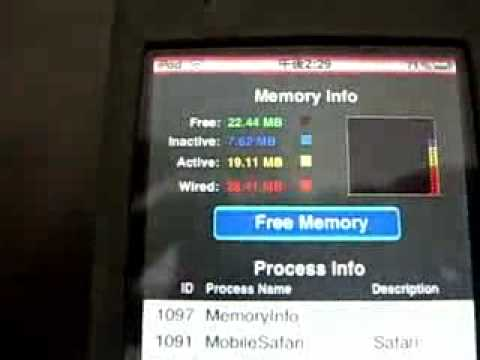faster! better then free memory 1.4 how to make your ipod touch/iphone