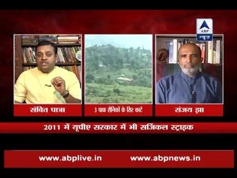Operation Ginger: Sanjay Jha is not above army chief, says Sambit Patra