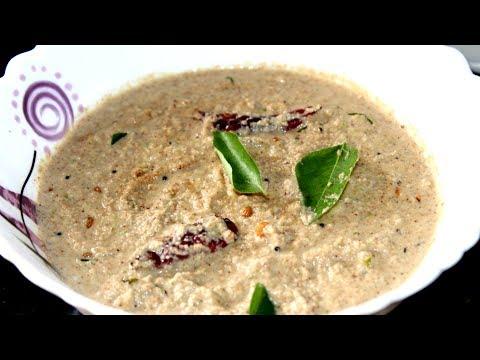 Palli Kobbari Chutny Recipe    Peanut Coconut Chutney (వేరుశనగ కొబ్బరి చట్నీ)