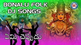 Emi Cheppudu Bonalu DJ Folk Song    Telengana Folks    Telengana Devotional Songs