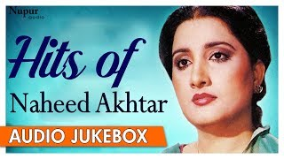 Hits of Naheed Akhtar | Superhit Pakistani Romantic Songs | Nupur Audio
