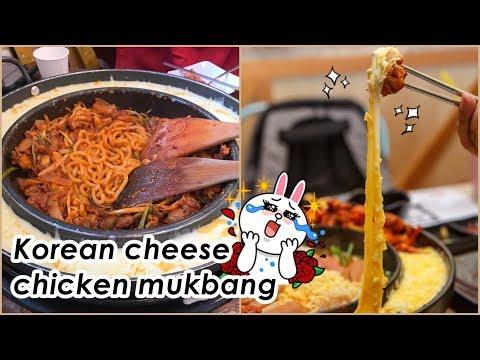 Korean Cheese Chicken at Yoogane Gangnam 🔥 유가네 닭갈비 🔥
