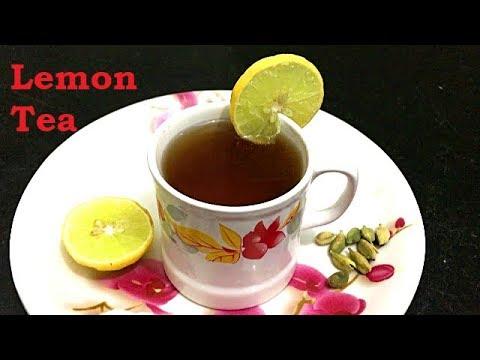 लेमन टी बनाने की विधि I How To Make Lemon TEA - Indian Style Lemon Tea